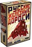 Мир Хобби Русские Железные Дороги