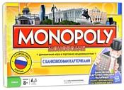 Hasbro Монополия с банковскими карточками