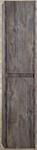 BelBagno Шкаф-пенал Kraft-1600-2A-SC-PP-R (pino pasadena)