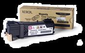 Аналог Xerox 106R01283