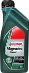 Castrol Magnatec Diesel 5W-40 B4 1л