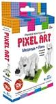 Origami Pixel Art 02308 Медведь и лань