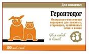 Квант МКБ Геронтодог