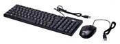 Ritmix RKC-010 Black USB
