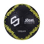 Jogel JS-1110 Urban №5