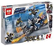 Lepin Super Escort 07119 Капитан Америка: Атака Аутрайдеров