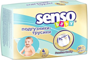 Senso Baby Maxi 4 (9-14 кг) 30 шт
