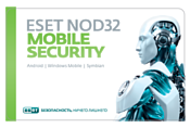 NOD32 Mobile Security (1 устройство, 1 год)