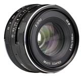 Meike 50mm f/2 Canon EF-M