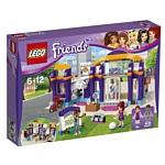 LEGO Friends 41312 Спортивный центр Хартлэйк
