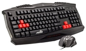 Xtrikeme MK-801 Black USB