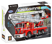 XingBao Fire Fighting XB-03029 The Elevating Fire Truck