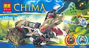 BELA Chima 10052