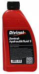 Divinol Zentralhydraulikfluid S 1л