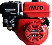 RATO R160 S TYPE