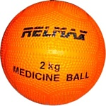 Relmax Medicine Ball 2 кг