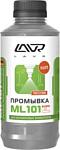 Lavr Промывка инжекторных систем ML101 EURO 1000 ml