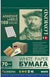 Lomond самоклеющаяся 189 деление А4 70 г/кв.м. 50 листов (2100235)
