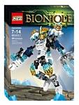 KSZ Bionicle 612-1 Копака и Мелум - Объединение Льда