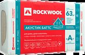 Rockwool Акустик Баттс 1000x600x75 мм