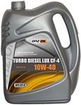 ONZOIL Turbo Diesel LUX CF-4 10W-40 5л