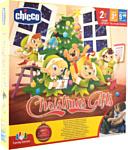 Chicco Christmas Time