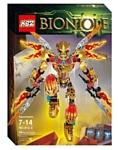 KSZ Bionicle 612-4 Таху и Икир - Объединение Огня