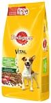 Pedigree (13 кг) Для взрослых собак маленьких пород, полнорационный корм с говядиной