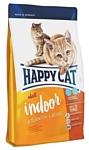 Happy Cat (10 кг) Supreme Indoor Atlantik-Lachs
