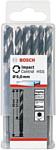 Bosch 2608577123 10 предметов