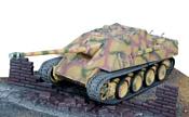 Revell 03232 Немецкая САУ Sd.Kfz.173 Jagdpanther