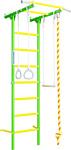 Romana S1 01.21.7.06.490.05.00-13 (зеленое яблоко)