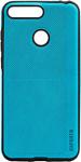 EXPERTS Perfect Tpu для Huawei Y3 (2017) (голубой)