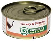 Nature's Protection Консервы Kitten Turkey & Salmon (0.1 кг) 1 шт.