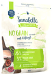 Bosch (0.4 кг) Sanabelle No Grain