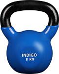 Indigo IN132 8 кг (черный/синий)