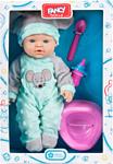 Fancy Малыш с аксессуарами PU10