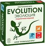 Правильные игры Эволюция Подарочное издание
