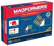 Magformers 63113 Pythagoras Set