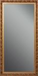 Dubiel Vitrum ST 50x100 зеркало (5905241000015)