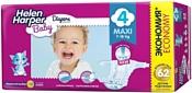 Helen Harper Baby 4 Maxi (62 шт)