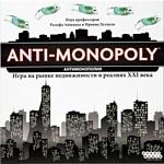Мир Хобби Антимонополия