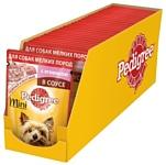 Pedigree Для взрослых собак мелких пород с ягненком в соусе