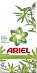 Ariel Аромат вербены 3 кг