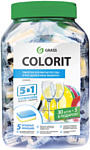 Grass Colorit 35 шт