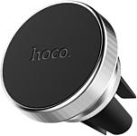 Hoco CA47 (серебристый)