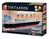 SLUBAN Titanic M38-B0577