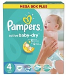 Pampers Active Baby-Dry 4 Maxi 147шт