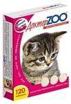 Добавки и витамины для собак и кошек