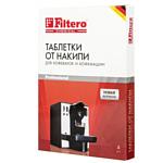 Filtero для кофеварок и кофемашин